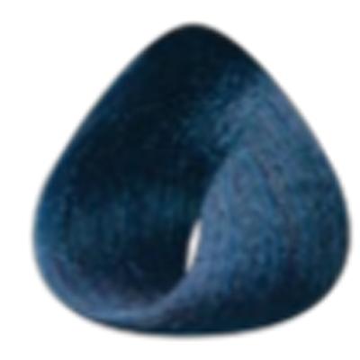 0/70 - Azul